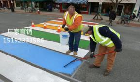 宁夏银川彩色防滑路面材料薄施工厚度1.5毫米