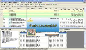 港口码头预算软件,内河预算软件,疏浚预算软件