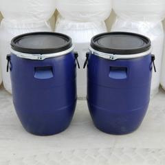 50升塑料桶大口带提手50升塑料桶