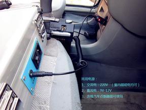 嘉兴供应SL-2A可车载土壤养分测试仪