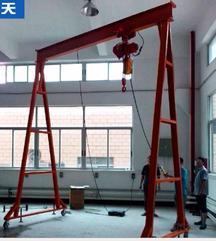 注塑机上下模吊架,1吨模具维修吊架,车间模吊架图片