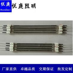 220V1000W碳纤维加热管,500mm碳纤维发热管