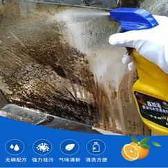 东莞耐斯鑫加诺重油污清洗剂 轻松清洗设备