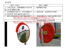 2017湖南生产亚克力广角镜全新PC镜面广角镜
