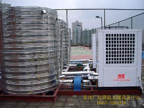 供应揭阳酒店中央热水工程施工