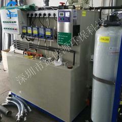 8203;实验室废水处理设备、检测中心废水处理一体化设备