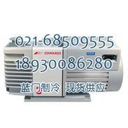 爱德华EH2600/4200真空泵