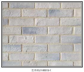 文化石、文化砖