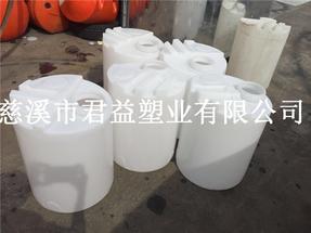 搅拌溶药专用PE加药桶