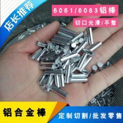 云洛热销304不锈钢医用毛细管316不锈钢针头