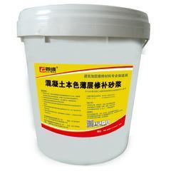 聚合物修补砂浆厂家