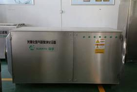 河北光催化废气处理生产厂家保检测合格