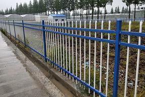锌钢护栏 锌钢围墙围栏 律和护栏网
