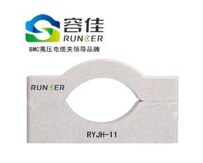 110KV电缆固定夹RYJH-11,电力电缆固定卡
