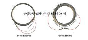安如生产化工专用管道保温管线双导MI伴热电缆
