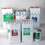 比泽尔B5.2/BSE32/BSE55冷冻油
