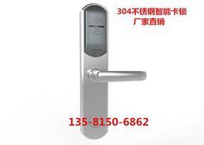 保定304不锈钢智能门锁 感应智能门锁 智能刷卡锁哪个牌子好