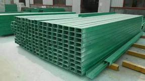 玻璃钢电缆桥架/槽盒/电缆沟支架