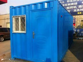 集装箱标养室生产厂家|工地集装箱移动标养室|移动标养室价格