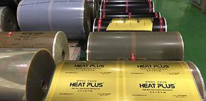 供暖设备大爱石墨烯电采暖的优势