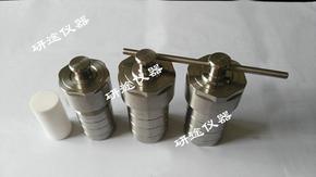 天津市 高校实验室科研专用 研途50ml聚四氟水热釜