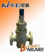 Y43H/Y先导活塞式蒸汽减压阀