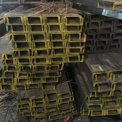 供应25#C槽钢批发 25#AB槽钢现货资源