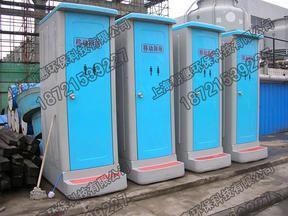 上海拖挂式移动厕所出租价格怎么样