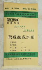 减水剂 聚羧酸减水剂 高分子聚羧酸减水剂