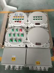 ExdeIICT4防爆照明配电箱铝合金挂式