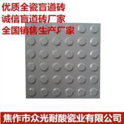 高性能全瓷盲道砖人行道用盲道砖制造商1