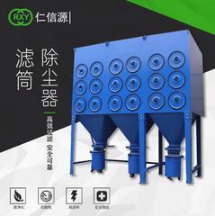 【厂家】脉冲袋式除尘过滤设备,高效除尘净化,工业粉尘颗粒克星