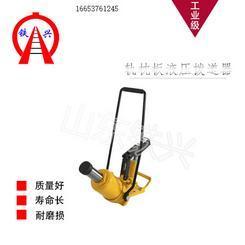 轨枕板液压拨道器GBD-I