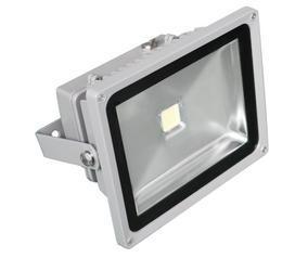 超亮节能型LED投光灯就在圣日照明