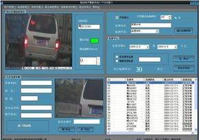 便携式移动电子警察系统
