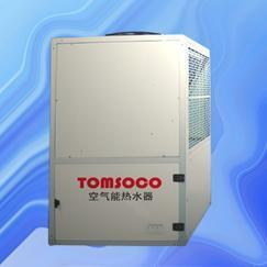 空气能中央热水节能系统︱学校工厂宿舍集中供热空气源热泵