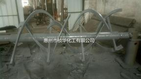祯华化工供应聚脲涂料 惠州聚脲耐磨涂料