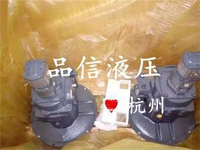 供应力士乐A11VLO190混凝土泵车主油泵齿轮泵