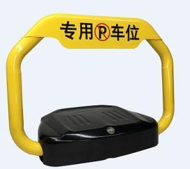 cws-00012017全新专用车位锁停车场智能遥控车位锁
