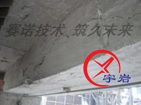 YY-14 双组分改性丙烯酸柔性水泥基涂料
