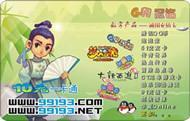 重庆PVC卡制作