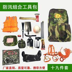 震后、山洪救援工具包 冀虹Z6-19件套单兵作业工具包
