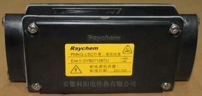 美国原装进口PMKG-LSC二通接线盒电伴热配件