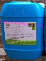 水溶性硅油CH-1000