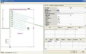 理正超级土钉支护设计软件