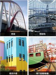 重庆富锌底漆厂家/重庆富锌涂料/冠牌厂家