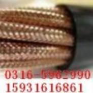 供应升降机电缆