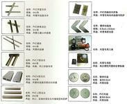 复合风管专用法兰及配件