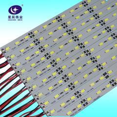 星辰光电LED硬灯条 5630硬灯条 LED照明亮化灯条