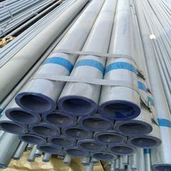 供应利达牌衬塑复合管 Q235B衬塑热镀锌管 内衬塑钢管 质优价廉